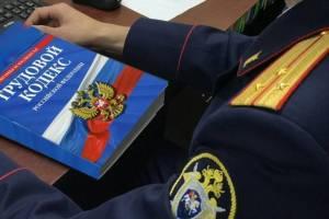 Дятьковских бизнесменов наказали за двухдневную задержку зарплаты