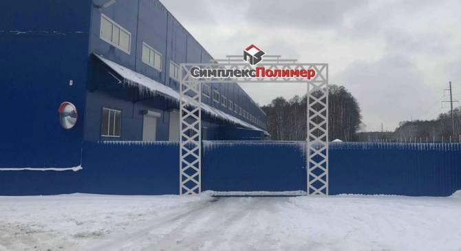 Корпорация МСП поддержала брянскую фабрику на 20,6 миллиона рублей