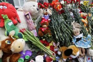 В Жуковке похоронили погибшую 11-летнюю девочку