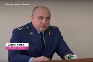Прокурор Брянска Сергей Котов возглавил ведомство Архангельска