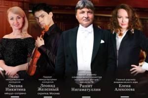 Белгородские артисты представят брянцам «Новоявление музыкальных шедевров прошлого»