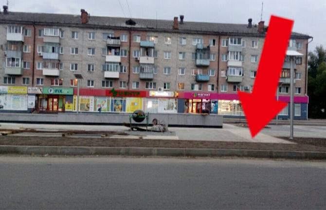 В Брянске вскрылись недочеты при ремонте сквера «Литий»