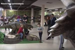 В Брянске открылась интерактивная выставка древних пресмыкающихся
