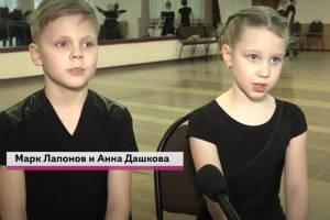 Юные танцоры из Брянска стали Чемпионами России