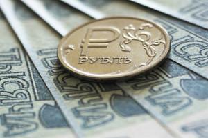Бывшим брянским чиновникам недоплатили пенсию