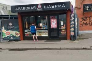 В Брянске торговцы шаурмой победили коронавирус
