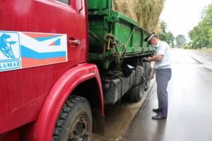 В Клинцах инспекторы проверили техническое состояние грузовиков