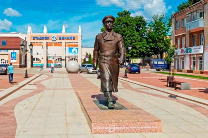 Брянцев пригласили на пешеходную экскурсию «Дорогой Гагарина»