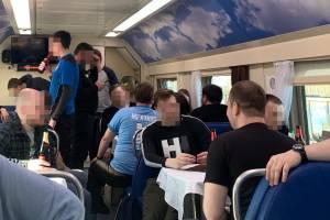 Болельщики «Крыльев Советов» устроили балаган в поезде до Брянска