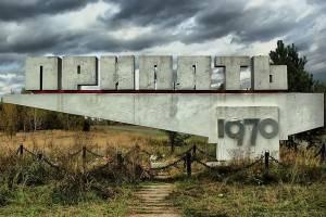 В Новозыбкове покажут фильм ужасов о Чернобыле