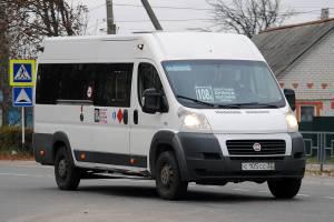 В Брянской области вернулись маршрутки №109-н