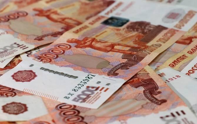 Генпрокуратура не включила Брянщину в число самых коррумпированных регионов