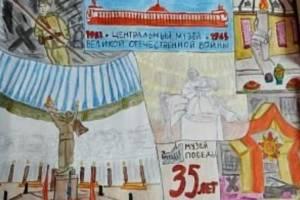 Рисунки юных брянских художников вошли в онлайн-выставку музея Победы