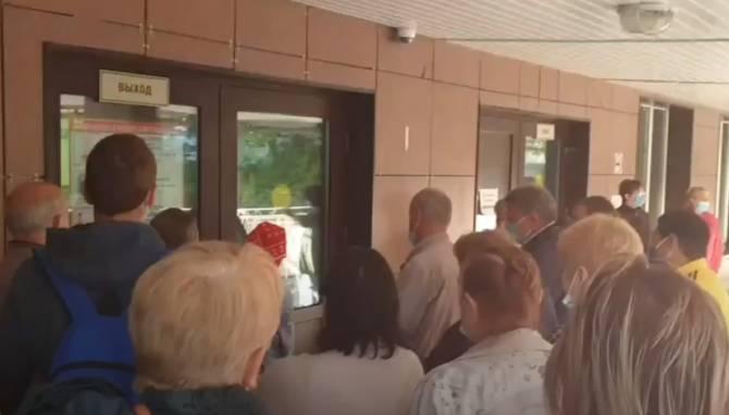 В Брянске пациент попал к врачу со второй попытки