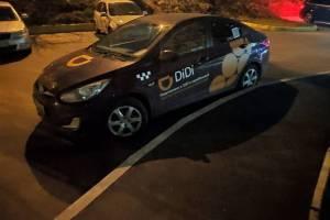 С дорог Брянска могут пропасть китайские такси «DiDi»