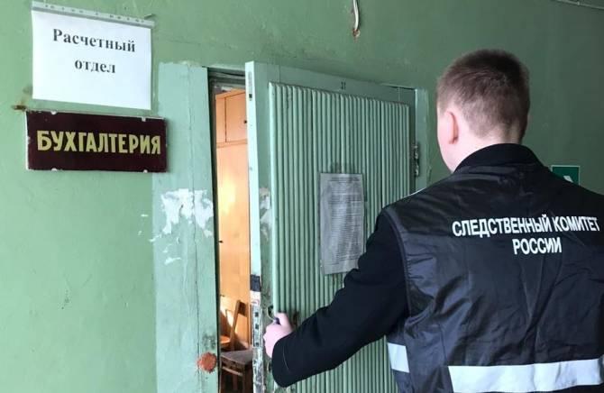 В Брянской области перед судом предстанет бывший директор НМЗ