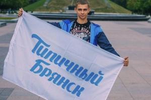 Пиаром чиновников Богомаза закидают популярные паблики в ВКонтакте