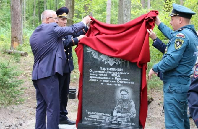В Брянске увековечили память о погибших в годы войны милиционерах