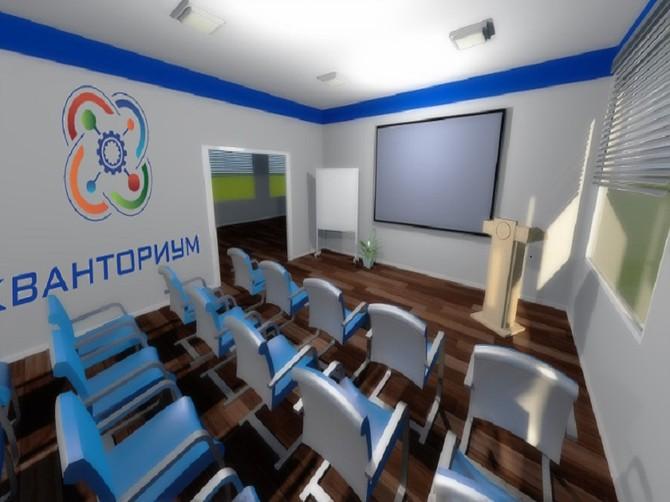 В Брянске готовятся к открытию технопарка «Кванториум»