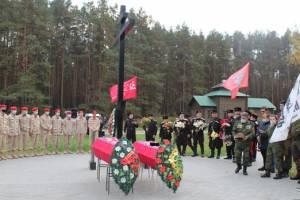 В Жуковке захоронили останки павших от рук фашистов земляков