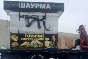 В Брянске снесли все незаконные киоски
