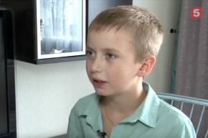Талантливому брянскому мальчику собрали 2,6 миллиона на операцию