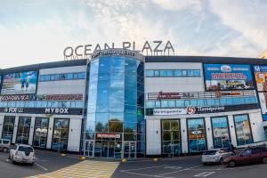 Из-за угрозы взрыва в Брянске эвакуировали ТЦ «Океан Plaza»