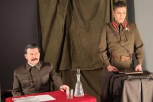 О брянском герое Великой Отечественной «Мосфильм» снимает кино
