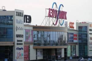Брянские власти продлили запрет на работу ТРЦ и других объектов