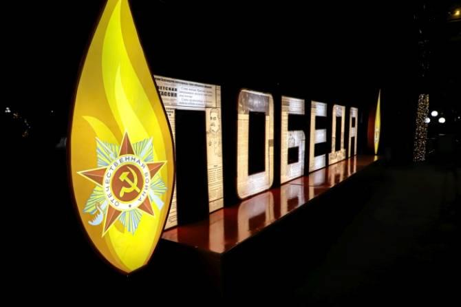 В центре Клинцов появилась инсталляция «Победа»