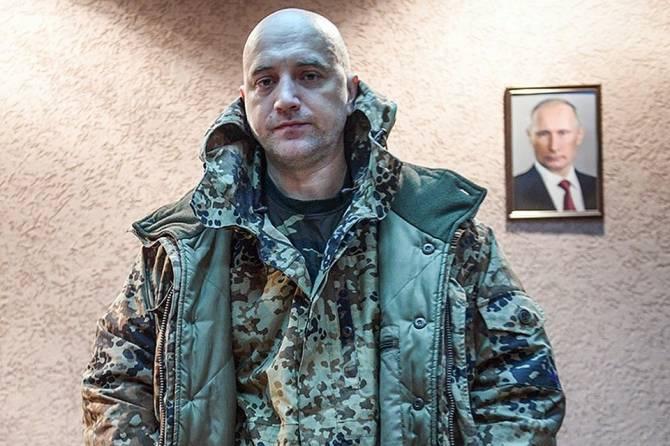 В Брянск приедет знаменитый писатель Захар Прилепин
