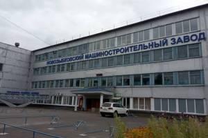 Имущество Новозыбковского машзавода выставлено на торги за 723 млн рублей