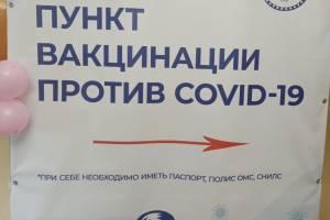 Брянцы выступили против обязательной вакцинации от COVID-19