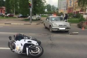 В Брянске водитель «Волги» покалечил мотоциклиста возле Кургана Бессмертия