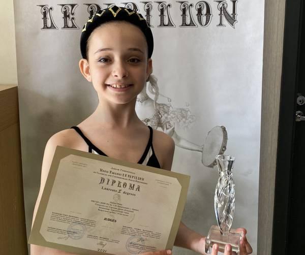 Юная балерина из Брянска победила на Всероссийском конкурсе