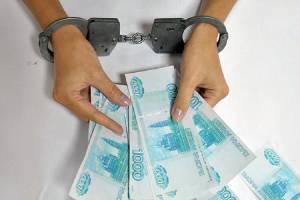 Жительница Стародубского района попалась на незаконном получении пособий