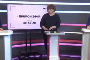 В Инстаграм «Городского» начался эфир по проблеме коронавируса