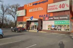 В Брянске из-за энергетического коллапса без света остался ТЦ «Речной