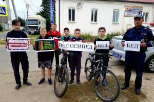 В Карачеве велосипедистов ждут тотальные проверки