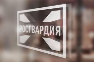 В Брянске двое охранников подделали удостоверения