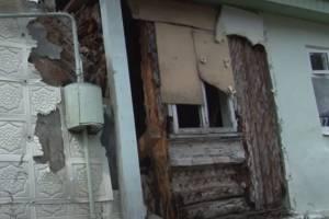 В Брянске бывшая узница концлагеря живет в разрушающемся доме