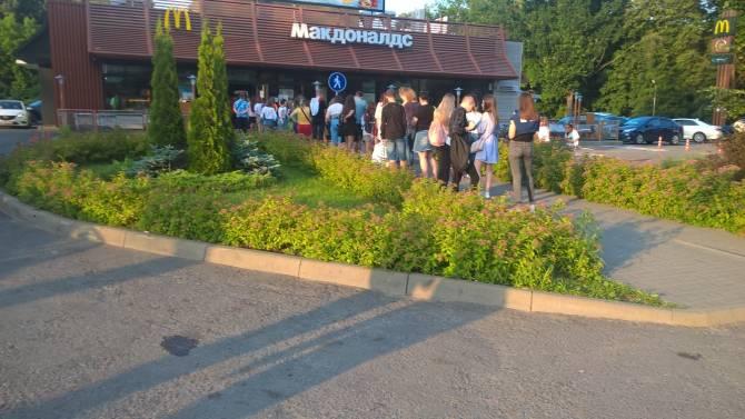 «Макдоналдс» вернул жителей Брянска в Советский Союз 1980-х