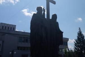 В Брянске День славянской письменности отметят онлайн