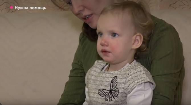 В Брянске собирают деньги на операцию 1,5-годовалой Алевтине