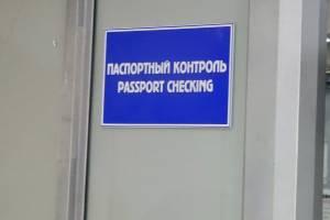 В Брянске пассажиры «Азимута» вызвали в аэропорт прокуратуру