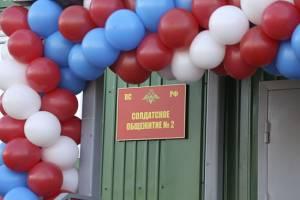 В Брянской области построят жильё для военных