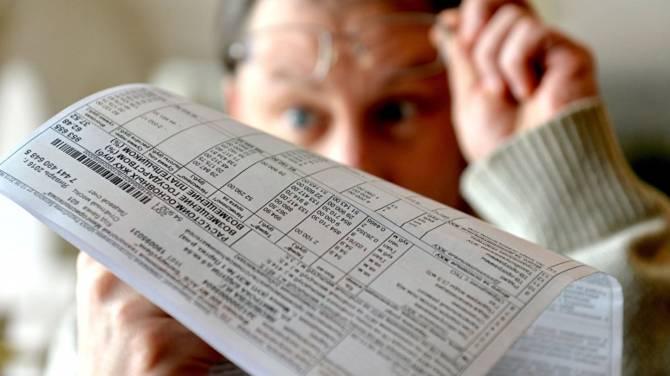 Жители Брянска пожаловались на рост платежей за коммуналку