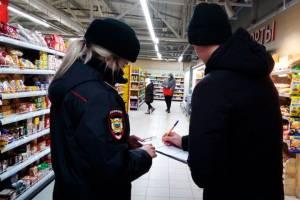 В Брянске за отсутствие маски наказали 3 жителей
