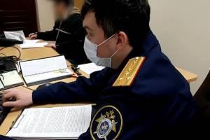 В Брянской области трое экстремистов готовили план захвата власти