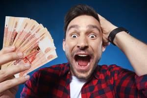 Житель Брянска выиграл в лотерею 5,3 млн рублей